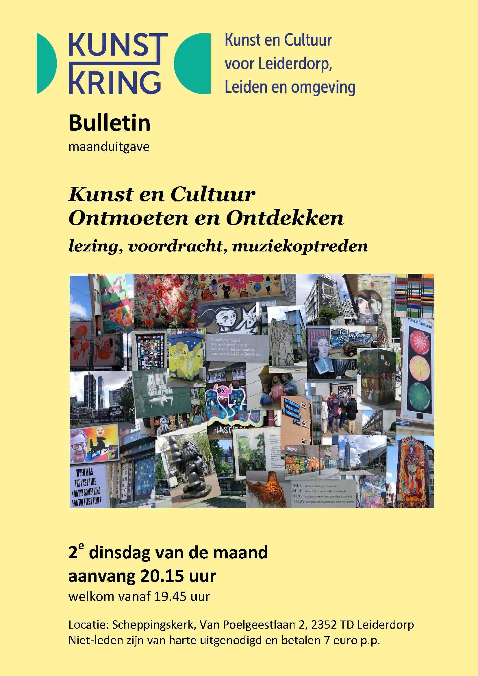 2014-07 Bulletin Thumbnail